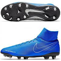 Бутсы Nike PHANTOM VSN CLUB DF FG/MG AJ6959-400