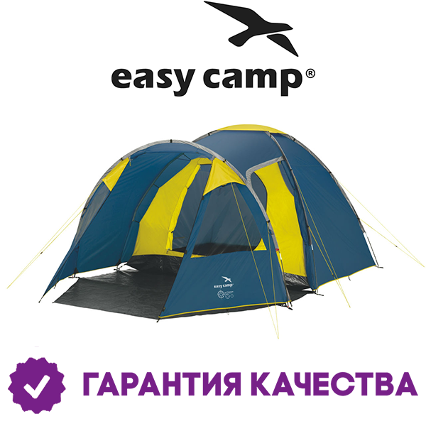 Палатка туристическая Easy Camp ECLIPSE 500