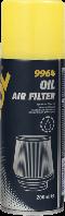 Пропитка для фильтров Air Filter Oil 0.2L