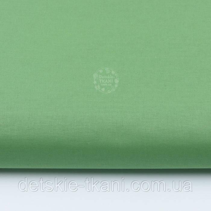 Однотонная хлопковая ткань, цвет зелёной травы, №1966