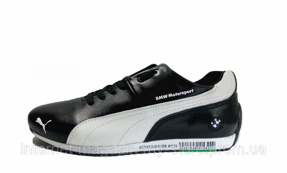 Мужские  кожаные кеды, кроссовки   Puma BMW ( реплика)