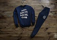 Мужской спортивный костюм Anti social club old school отличного качества Реплика