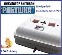 """Инкубатор""""Рябушка"""" 150 яиц (цифровой терморегулятор) механический переворот, фото 1"""