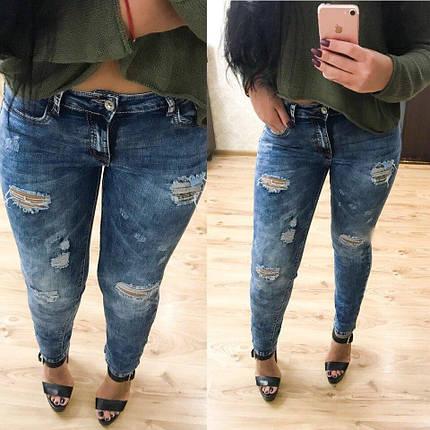 Популярные рваные джинсы, фото 2