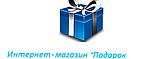 """Интернет-магазин """"Подарок"""""""