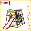 Акция! Деревянный Детский спортивный комплекс для квартиры  с горкой Спортбейби Карамелька Plus 3  SportBaby, фото 2