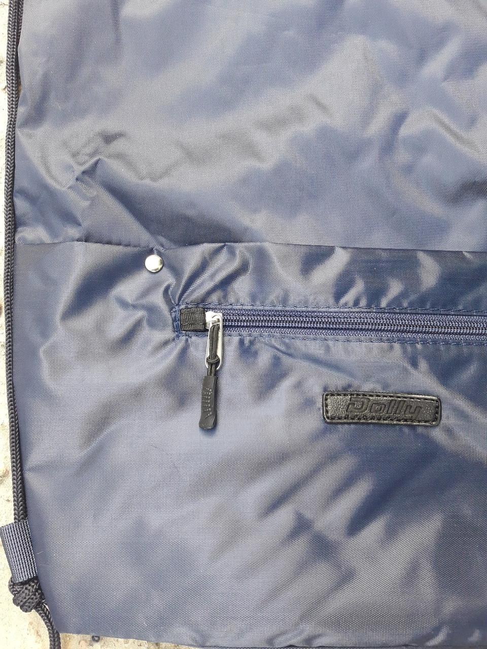 Рюкзак мешок спортивный Синий