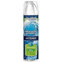 Гель для бритья Wilkinson Gel - Hydro Sensitive 240 ml