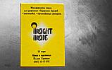 Метафорические ассоциативные карты Insight inside (Осознание внутри). Полина Сорокина, фото 5