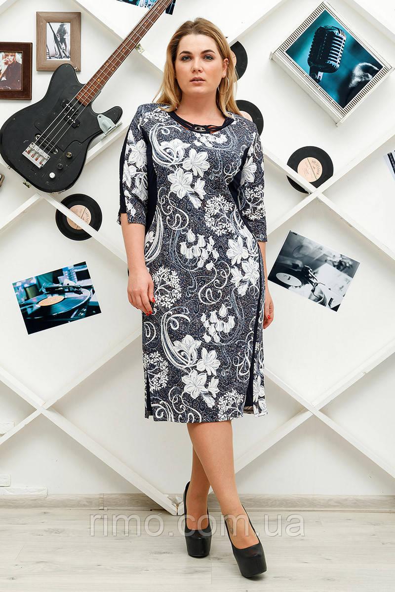Платье большого размера Баффи вьюга