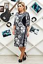 Платье большого размера Баффи вьюга, фото 2