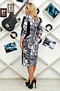 Платье большого размера Баффи вьюга, фото 3