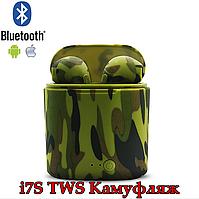 Беспроводные Bluetooth Наушники TWS AirPods i7S Камуфляж AirPods с кейсом для зарядки Box Camouflage TWS i7S