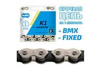 Цепь KMC - K1 (BMX) 1SP 112L