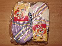 Детские носки х/б Арго