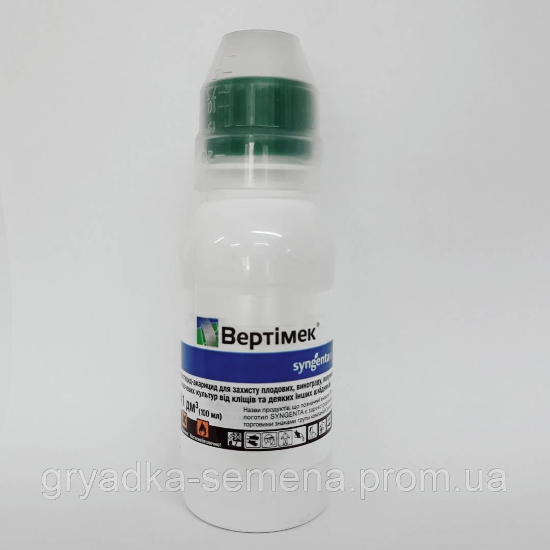 Инсекто-акарицид Вертимек 018 ЕС, к.э. Syngenta 100 мл