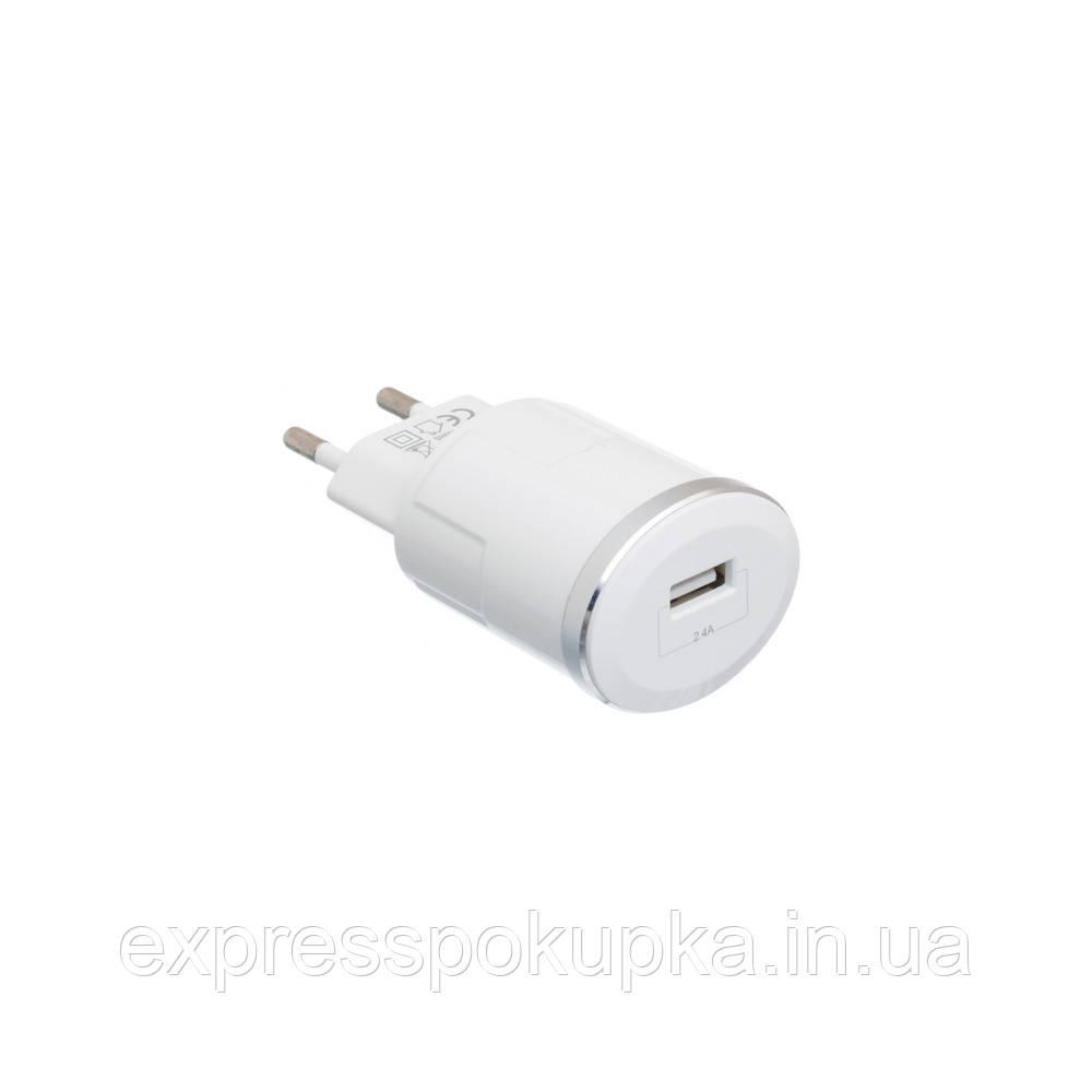 Мережевий Зарядний Пристрій HOCO C37A LIGHTNING (2,4 А) White