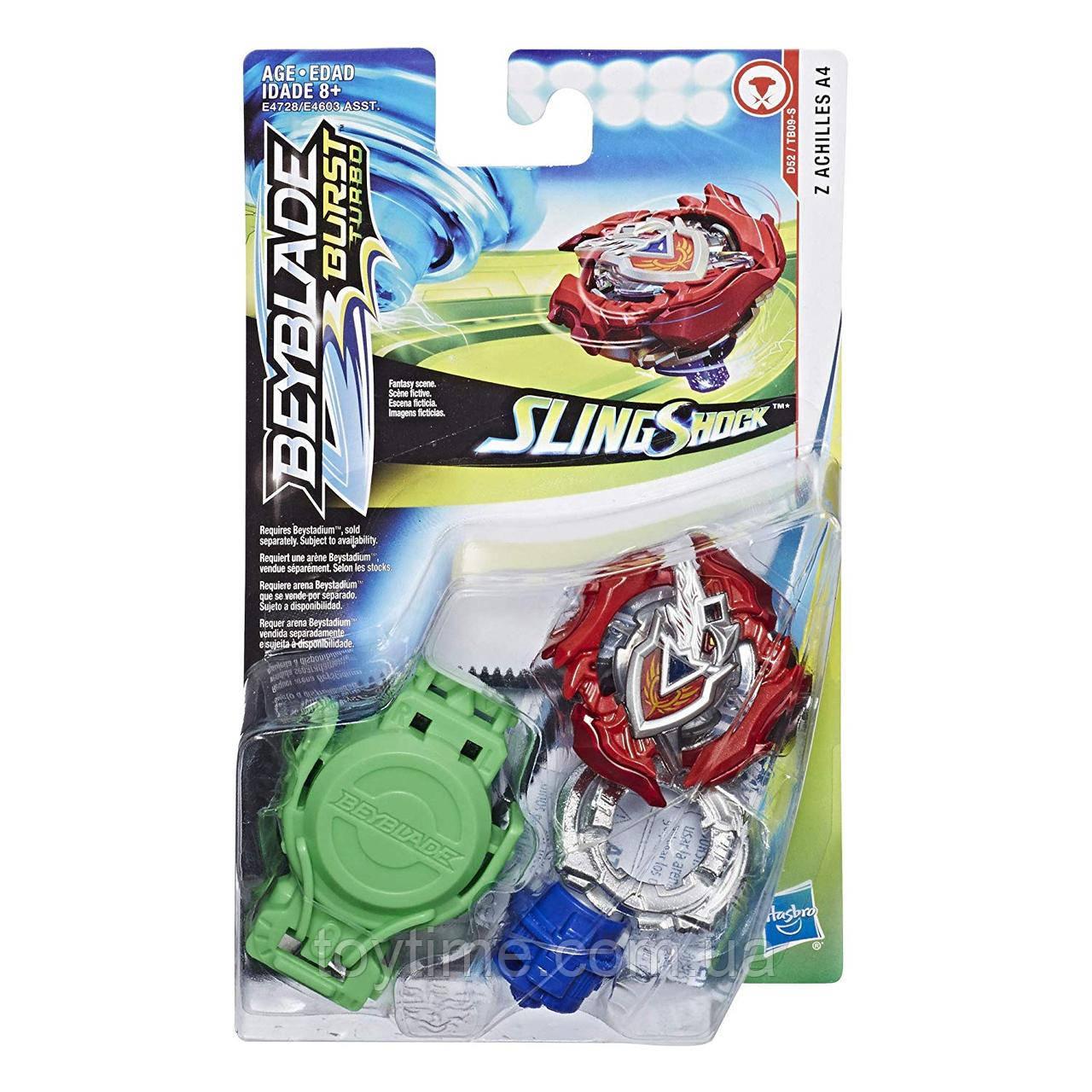 Волчок Бейблейд Z Achilles A4 4 серии от Хасбро / Hasbro Beyblade Burst Turbo Slingshock Z Achilles A4