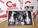 Автомобильные Светодиодные LED лампы C16 SUPER HeadLight 72 Вт 6000К Цоколь H4 БЛИЖНИЙ ДАЛЬНЫЙ, фото 7