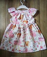 Детское платье летнее Феи на  2, 3, 4, 5 лет. Украина