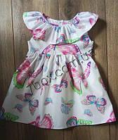 Детское платье летнее Бабочки оптом 2, 3, 4, 5 лет. Украина