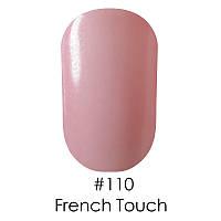 Гель-лак Naomi (Наоми) 12 мл №110 нежно-розовый полупрозрачный, под френч