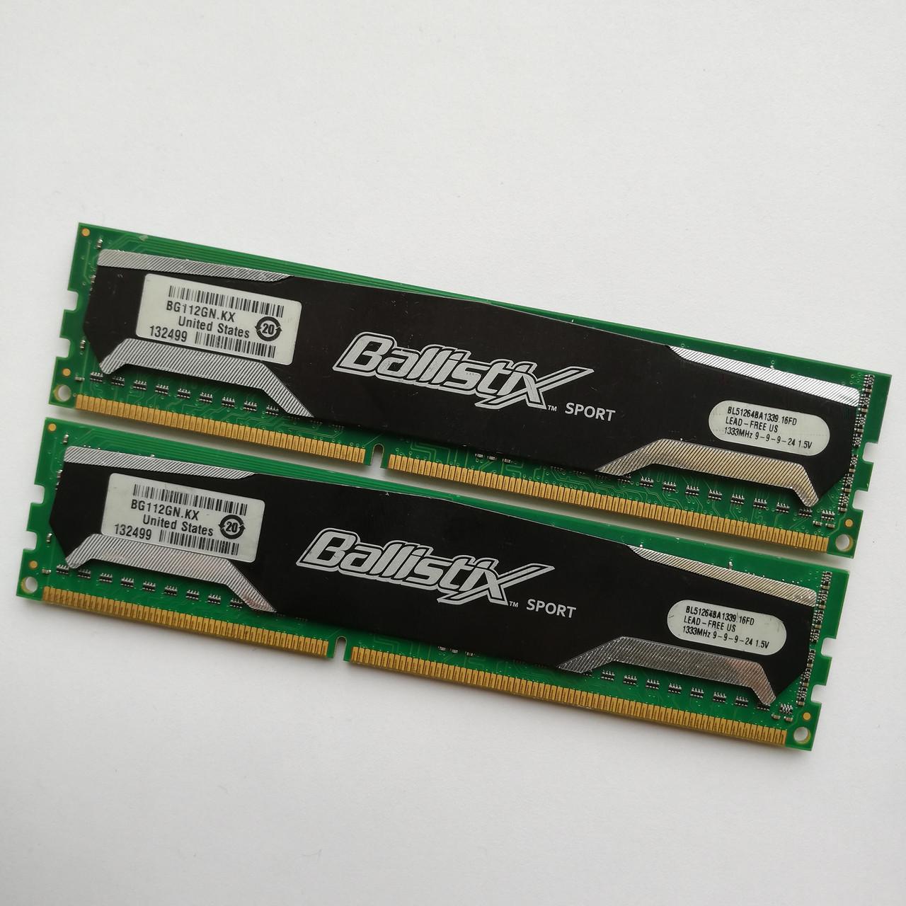 Комплект оперативной памяти Crucial Ballistix DDR3 8Gb (4Gb+4Gb) 1333MHz 10600U CL9 (BL51264BA1339.16FD) Б/У