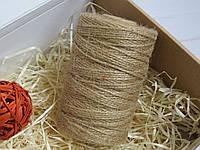 Шпагат джутовый, веревка для упаковки подарков 1 метр, канат для перевязки коробок