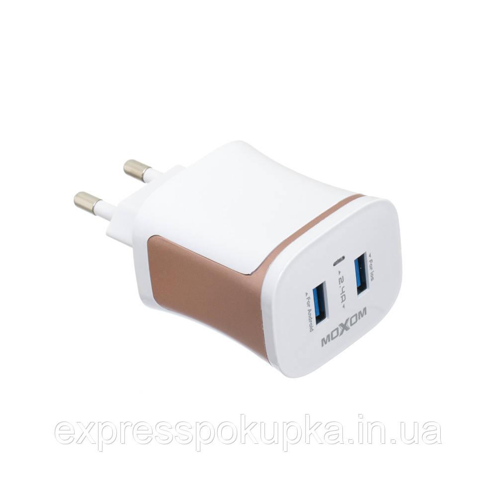 Мережевий Зарядний Пристрій MOXOM KH-14Y MICRO USB (2.4 A)