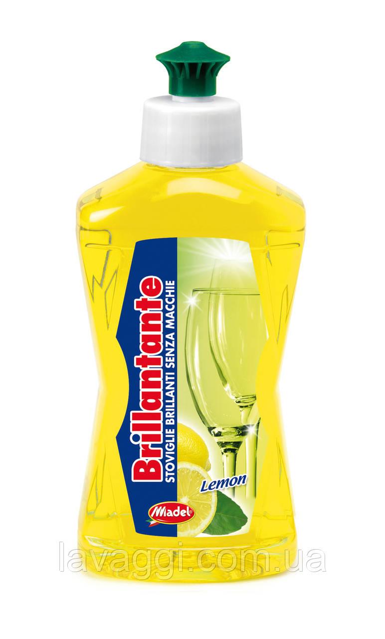 Ополаскиватель для посудомоечных машин Madel Brillantante Lemon 250 ml