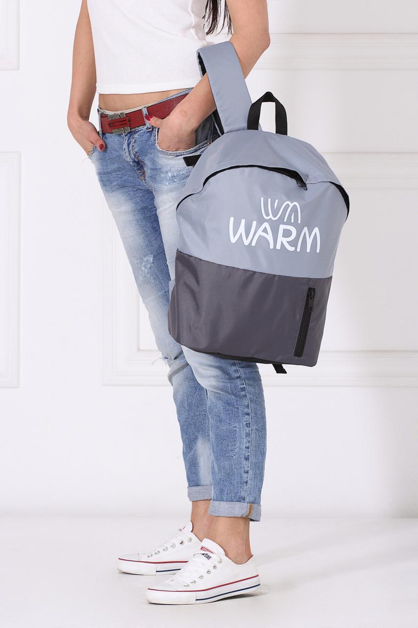 Городской рюкзак унисекс WARM (светло-серый - темно-серый)
