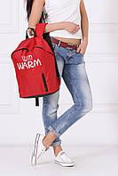 Красный городской рюкзак унисекс WARM, фото 1