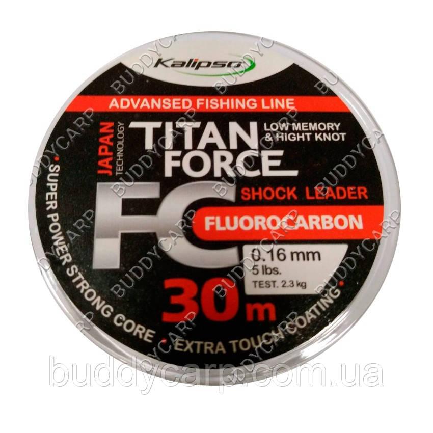 Флюорокарбон Kalipso Titan Force FC Leader 30м 0.16мм 2.3кг