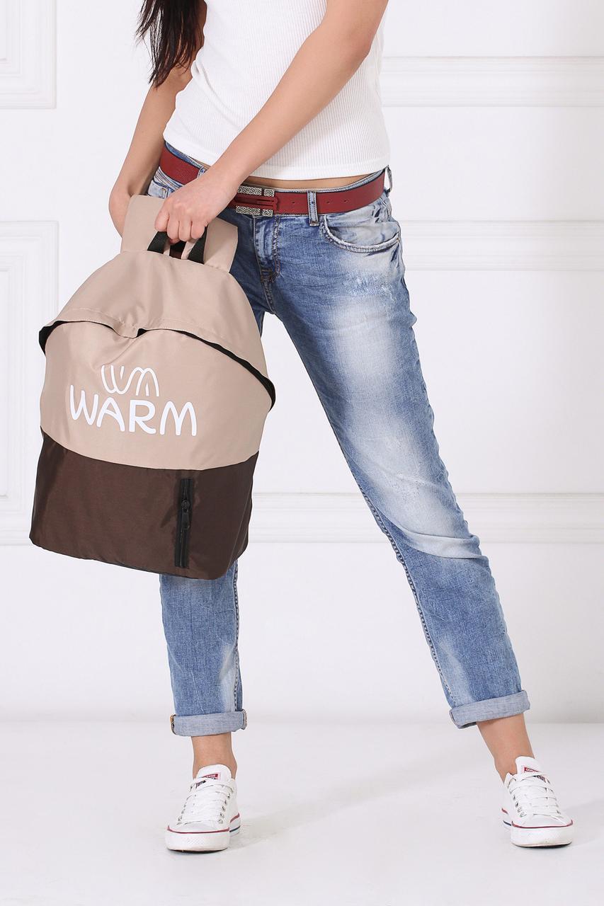 Бежево-шоколадный рюкзак унисекс WARM