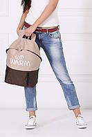 Бежево-шоколадный рюкзак унисекс WARM, фото 1