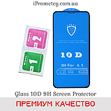 Захисне скло 10D для iPhone 11 Pro Max/XS Max Оригінал Glass™ 9H олеофобне покриття на Айфон, фото 2