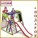Акция! Деревянный детский Спортивный комплекс для малышей для дома Спортбейби  «ЮнгаPlus 3», фото 2