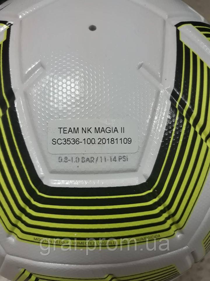 4fc346b2 Футбольный мяч Nike Team Magia II White/Yellow/Black : продажа, цена ...