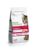 Trainer Natural Kitten (Трейнер) - сухий корм для кошенят, з куркою 1,5 кг