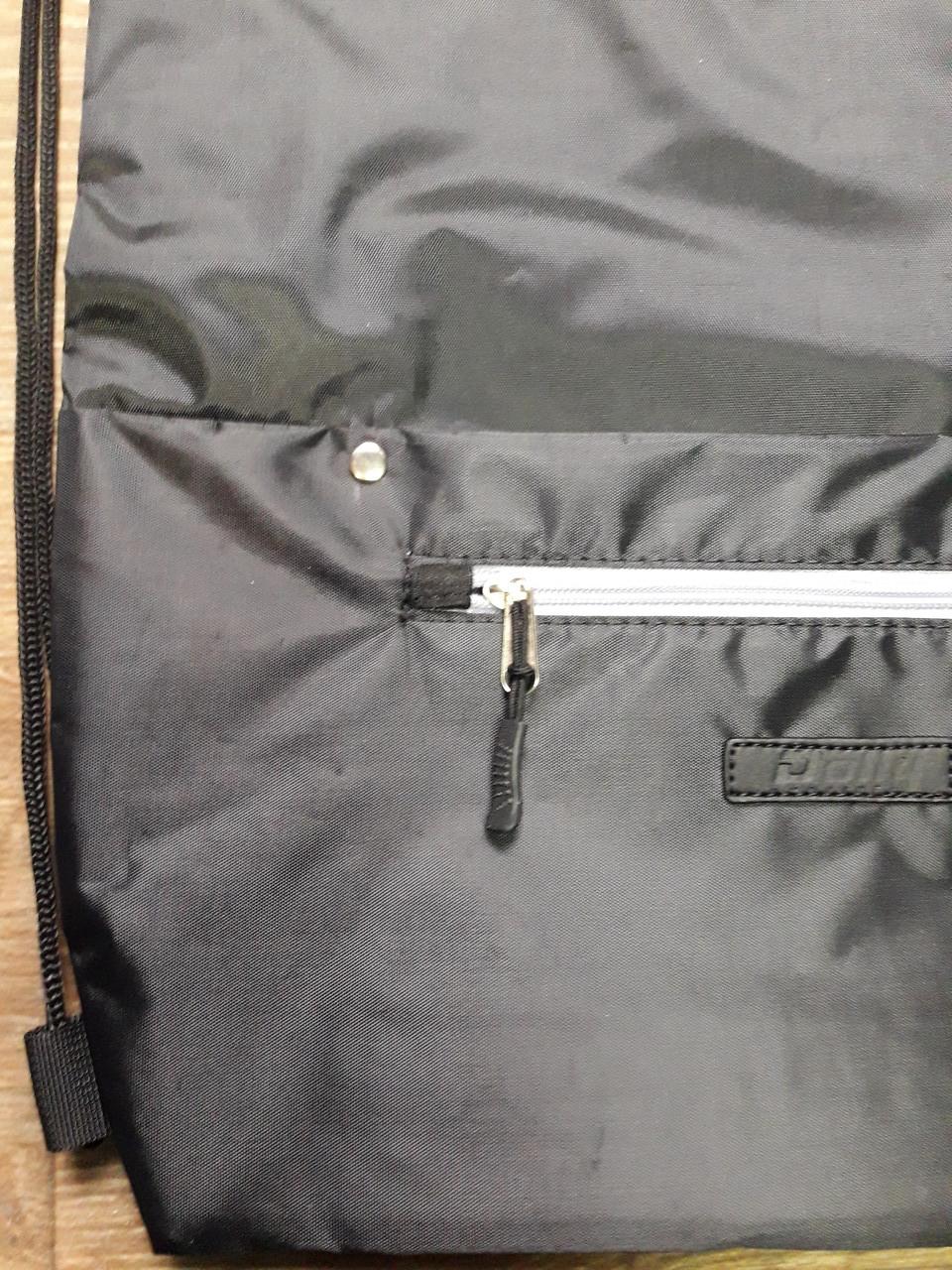 Рюкзак мешок спортивный Чёрный с серым замочком