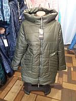 e8b7da1307f3 Выгодные предложения на Куртка стильная женская в Украине. Сравнить ...