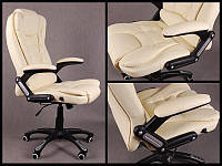 Офисное компьютерное кресло для кабинета Calviano бежевое