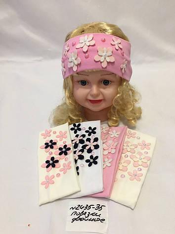 Повязка детская для девочки Ромашки двойной трикотаж, фото 2