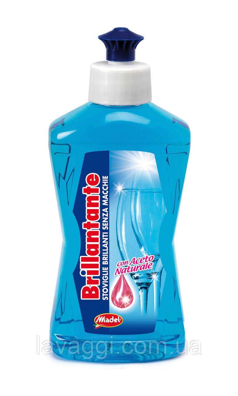 Ополаскиватель для посудомоечных машин Madel Brillantante Azzuro 250 ml