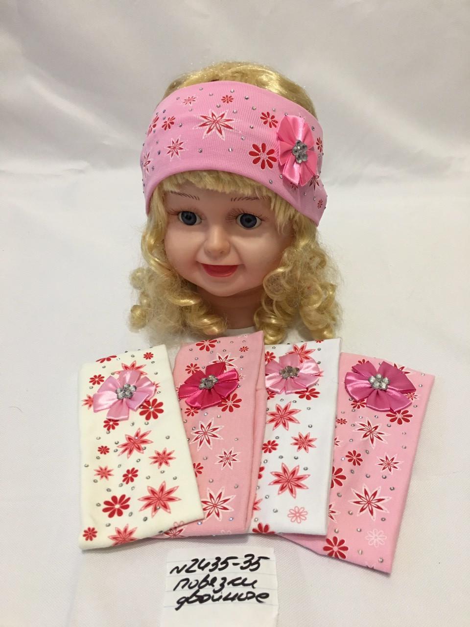 Детская повязка для девочки Ромашки двойной трикотаж