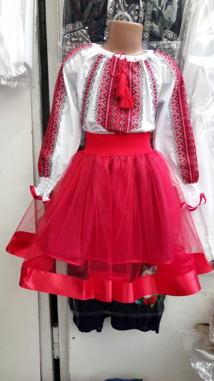 Детский украинский костюм.