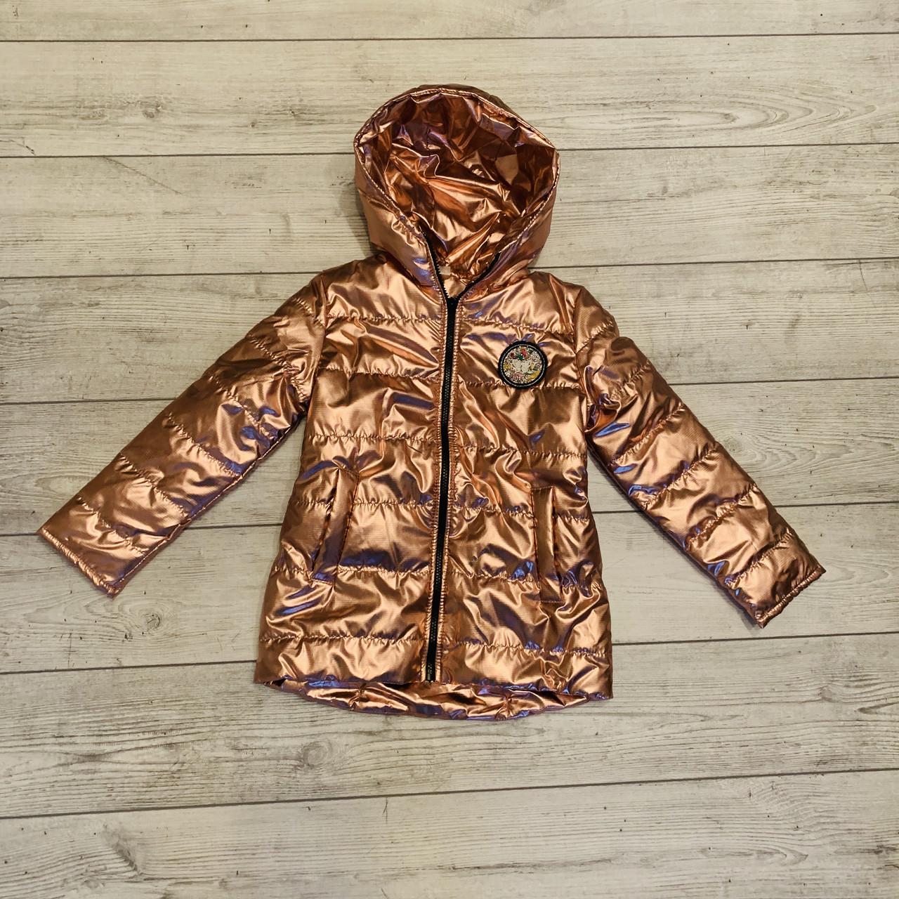 Куртка демисезон на девочку 5-8 лет, размеры 116,128, есть замеры