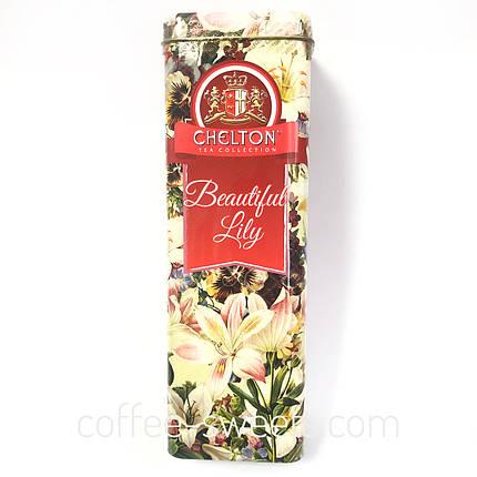 Чай черный Chelton Beautiful lily Прекрасные лилии 80 гр., фото 2