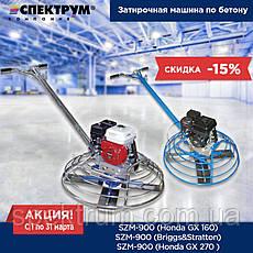 """Скидка на затирочные машины """"Spektrum"""""""