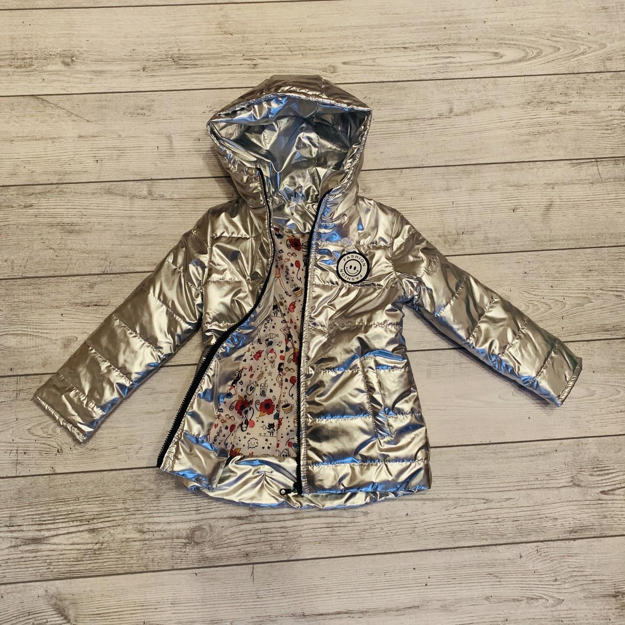 Куртка демисезон на девочку 5-8 лет, размеры 116,122 , есть замеры